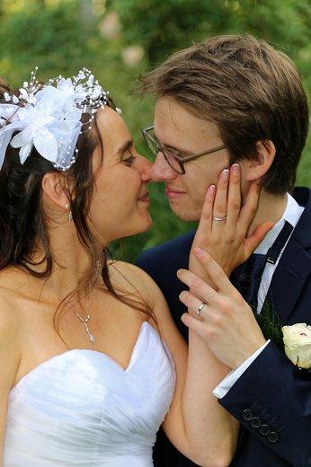 Photographe mariage - CYLPRODIMAGES - photo 13